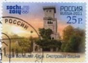 2014wog-russia1