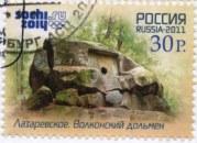 2014wog-russia2.jpg
