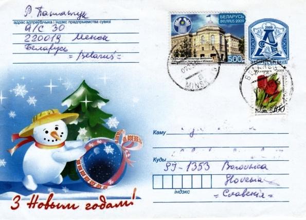 belarus-10.jpg