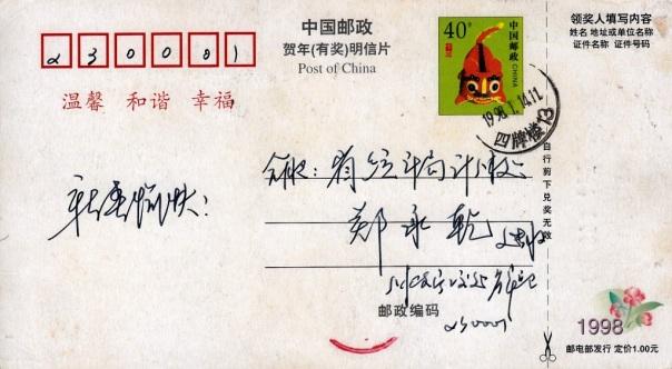 china-69.jpg