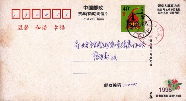 china-70.jpg