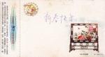 china-70a