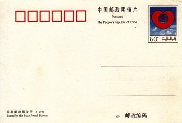 china-71.jpg