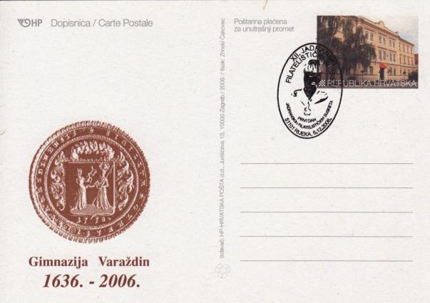 croatia-320.jpg