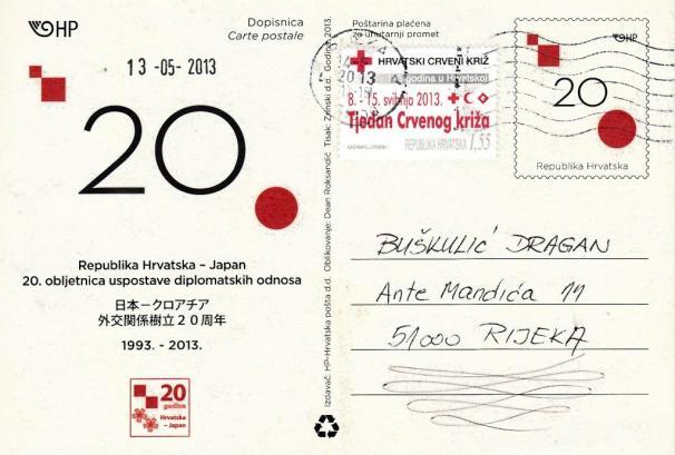 croatia-324.jpg