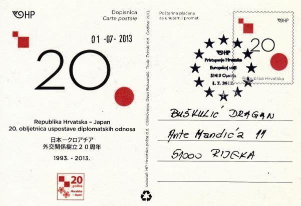 Croatia-325.jpg