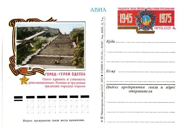 SovietUnion-34.jpg
