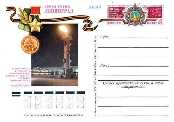 SovietUnion-35.jpg