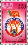 1998-sri-lanka-lions