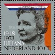 1973-netherlands-twin.jpg