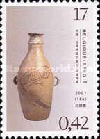 2001-belgium-twinCHN1.jpg