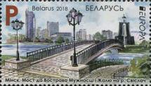 2018-belarus-eu2