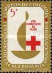 1963-columbia-IRC100