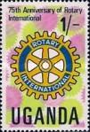 1980-uganda-rotary75-1