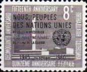 1960-UNNY-91