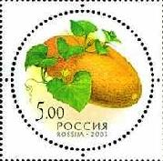 Ova slika ima prazan alt atribut ; naziv datoteke je 2003-russia-1109.jpg